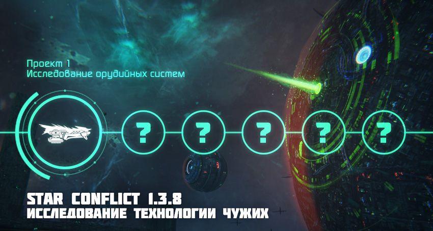 SC138_ru.jpg