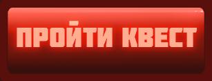 button_ru.png